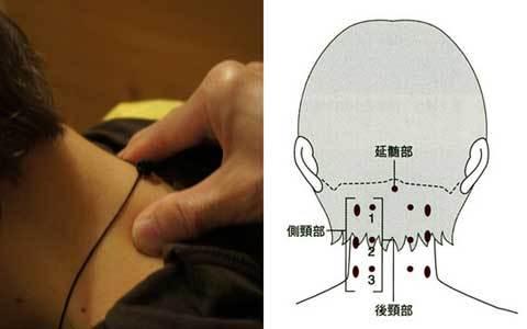 のどの痛みを和らげる指圧-(3.jpg