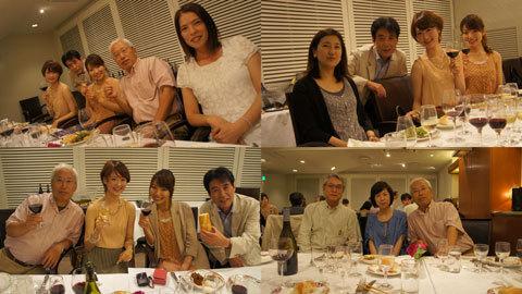 ワイン倶楽部(2012-07-07)b.jpg