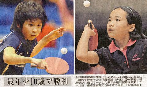 卓球最年少10歳で勝利.jpg