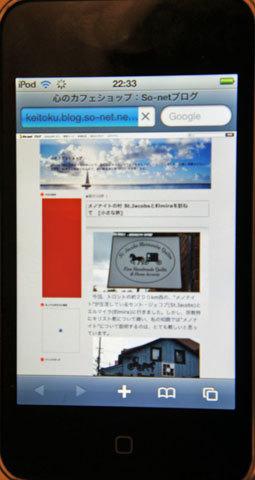 aDSC01383.jpg