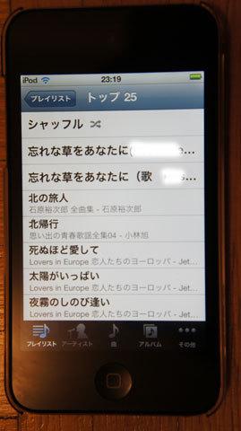 aDSC01388.jpg