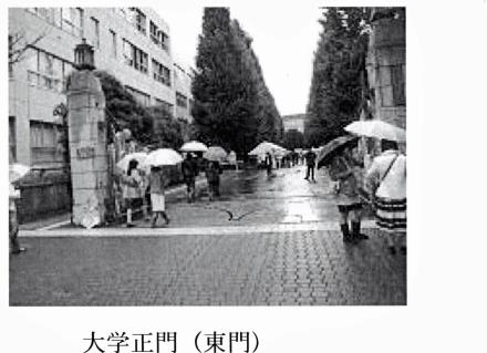 fb御茶ノ水大学.png