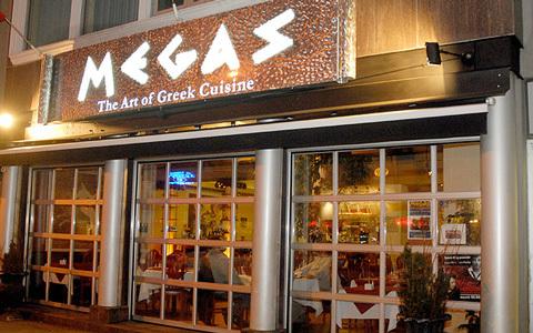 megasrestaurant1.jpg