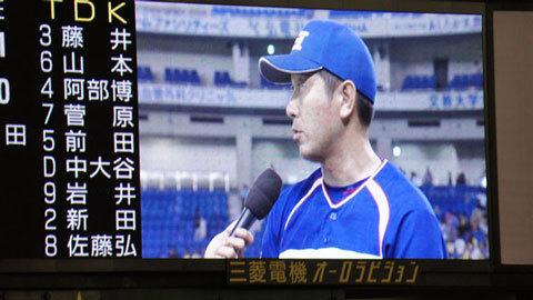 blog長谷川監督のインタービ.jpg
